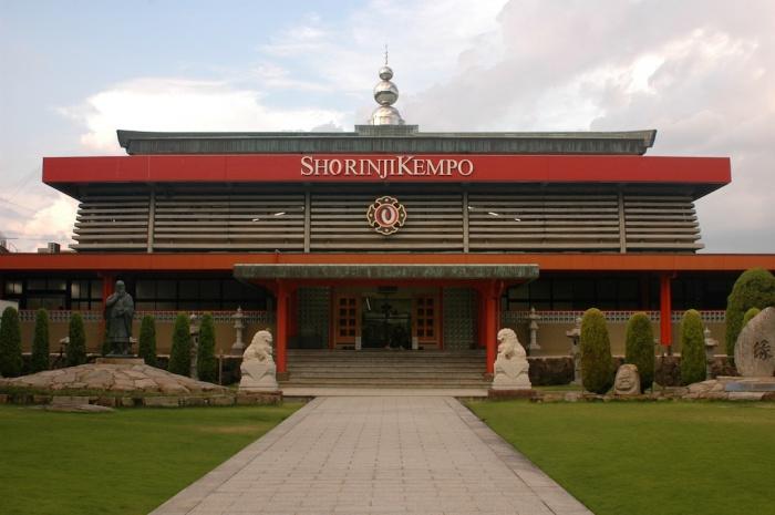 Edificio principal del Hombu